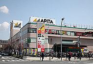 アピタ戸塚 約670m(徒歩9分)