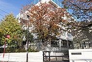 広尾中学校 約1,730m(徒歩22分)