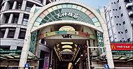 天神橋筋商店街 約480m(徒歩6分)