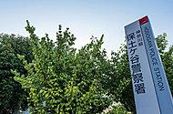 保土ヶ谷警察署 約1,550m(徒歩19分)