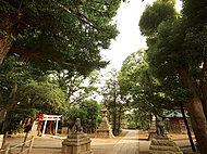鴉森八幡神社 約380m(徒歩5分)