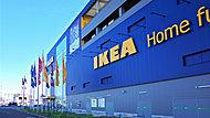 IKEA仙台店 約340m(徒歩5分)