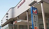 イトーヨーカドー木場店(深川ギャザリア内) 約1,020m(徒歩13分)