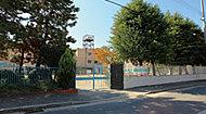 西宮市立鳴尾北小学校 約490m(徒歩7分)