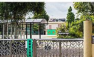 関町北小学校 約490m(徒歩7分)