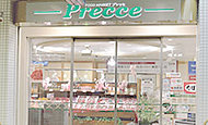 プレッセ目黒店 約800m(徒歩10分)