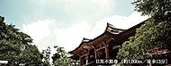 田道広場公園 約380m(徒歩5分)