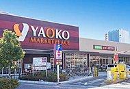 ヤオコー三郷中央店 約560m(徒歩7分)
