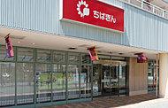 みずほ銀行八千代緑が丘支店 約60m(徒歩1分)