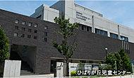 田無病院 約850m(徒歩11分)