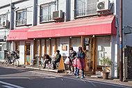 荻窪タウンセブン A約1,120m(徒歩14分)/B約1,230m(徒歩16分)