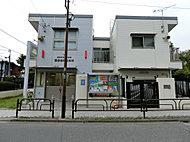 与謝野公園 A約1,060m(徒歩14分)/B約1,160m(徒歩15分)
