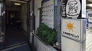 大川小児クリニック 約860m(徒歩11分)