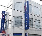 みずほ銀行綱島支店 約1,140m(徒歩15分)