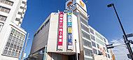 ダイエー曽根店 約360m(徒歩5分)