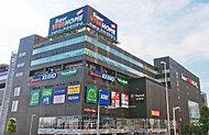 スーパービバホームさいたま新都心店 約700m(徒歩9分)