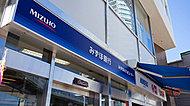 みずほ銀行長津田支店 約240m(徒歩3分)