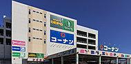 アピタ千代田橋店 約480m(徒歩6分)