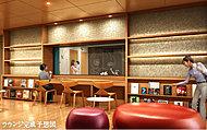 青山ブックセンターと連携して雑誌サービスを導入しています。定期的に更新される多彩な雑誌は、1階のラウンジの書棚にご用意。