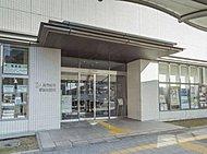 八潮駅つばめクリニック 約760m(徒歩10分)