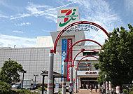 イトーヨーカドー川崎港町店 約80m