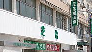 芝信用金庫 川崎大師支店 約490m(徒歩7分)