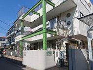 さわらび保育園 約540m(徒歩7分)