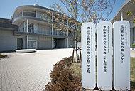 おおたかの森小・中学校 約960m(徒歩12分)