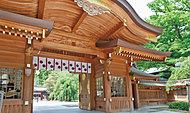 大國魂神社 約1,450m