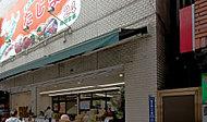 エネルギースーパーたじま駒込店 約140m(徒歩2分)