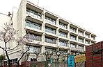 滝野川小学校 約190m(徒歩3分)