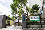 九段中等教育学校 約780m(徒歩10分)