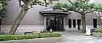 松岡美術館 約970m(徒歩13分)