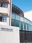 吹田市立千里丘北小学校 約110m(2015年5月撮影)