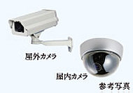 共用スペースに防犯カメラ16台(エレベーター内を除く)を設置し、防犯抑制効果を高めています。