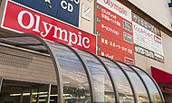 Olympic市川店 約1,480m(徒歩19分)