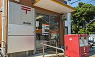 市川真間郵便局 約685m(徒歩9分)