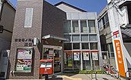 西宮樋ノ池郵便局 約210m(徒歩3分)