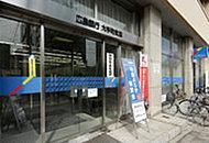広島銀行大手町支店 約100m(徒歩2分)