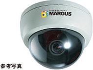 共用スペースに防犯カメラ8台(エレベータ内1台含む)を設置し、防犯効果を高めています。