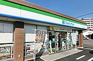 ファミリーマート春日井追進町店 約160m(徒歩2分)(2017年2月撮影)