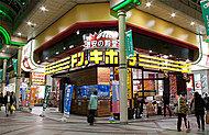 ドン・キホーテ 柏駅前店 約620m(徒歩8分)