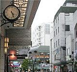 元町 約12.5km