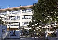 市立宮前平小学校 約470m(徒歩6分)