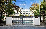区立西保木間小学校 約370m(徒歩5分)