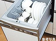 節水効果がある食器洗浄乾燥機