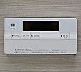 お湯張りから追い焚き、保温までコントロールパネルのスイッチひとつで簡単に操作できる給湯システムです。