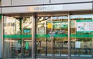 埼玉りそな銀行/武蔵浦和支店 約740m(徒歩10分)