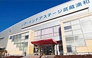 テニススクール・ノア/武蔵浦和校 約750m(徒歩10分)