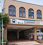 名鉄瀬戸線「守山自衛隊前」駅 約510m(徒歩7分)